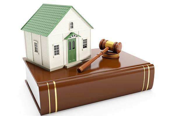 Продажа конфискованного имущества