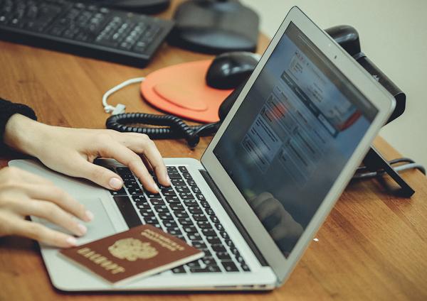 Как оплатить госпошину за загранпаспорт через госуслуги