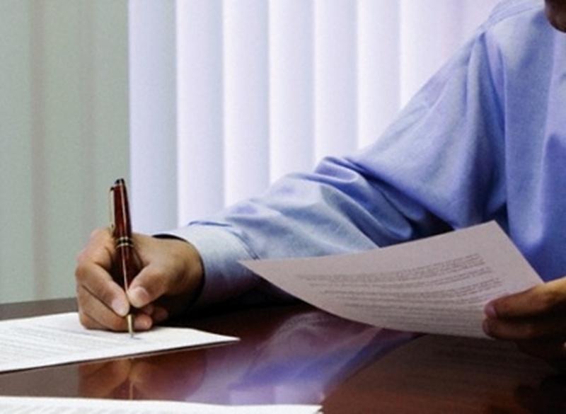 Написать жалобу на работодателя онлайн крым