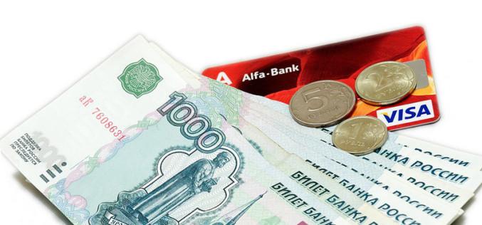Легальные способы обналичивания денег с расчетного счета ООО