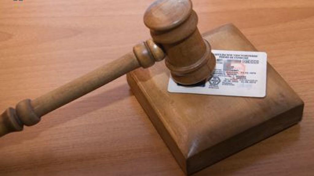 Повторное лишение прав за пьянку