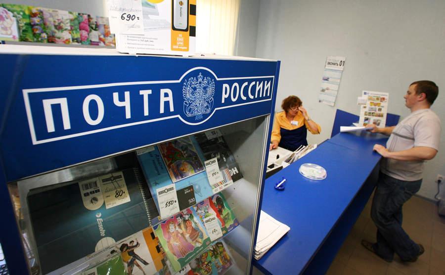Доверенность на получение посылки на почте России
