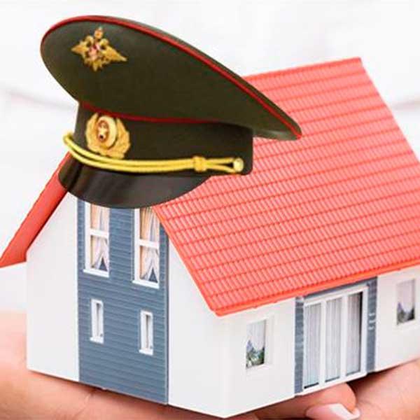 Продажа военной ипотеки
