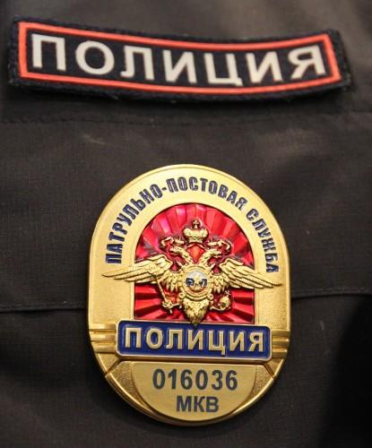 Шевроны на полицейскую форму