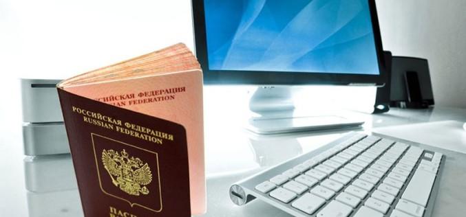 Как проверить через интернет готов ли загранпаспорт нового образца?