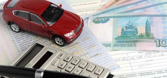 Утрата товарной стоимости автомобиля по ОСАГО: как рассчитать и как получить?