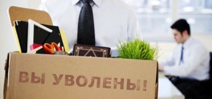 Увольнение работника за прогул: пошаговая инструкция и полезные советы