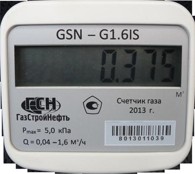 поверка газового счетчика без снятия
