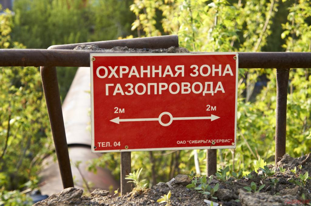 охранная зона газопровода среднего давления снип
