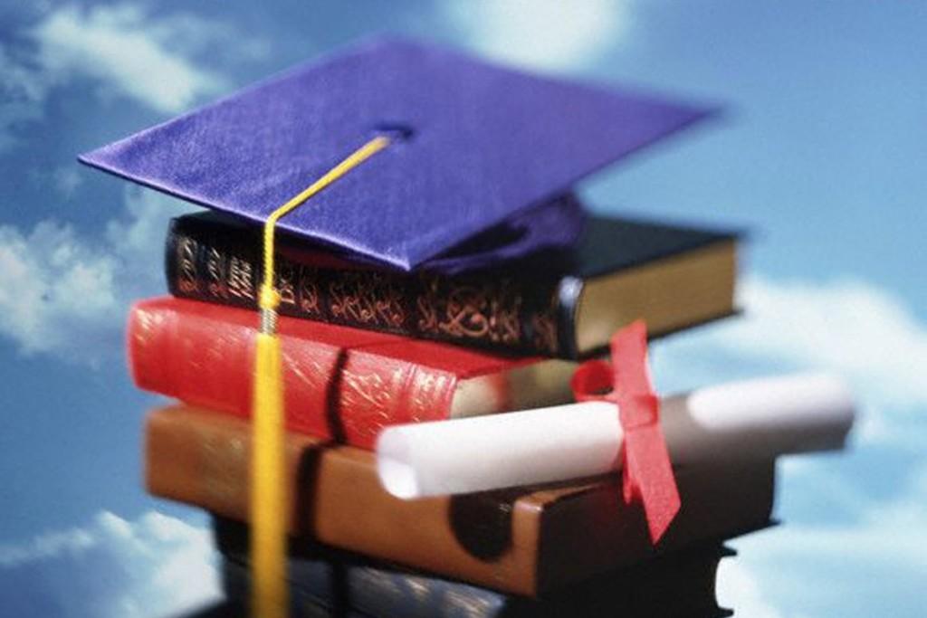 Общероссийский классификатор специальностей по образованию ОКСО