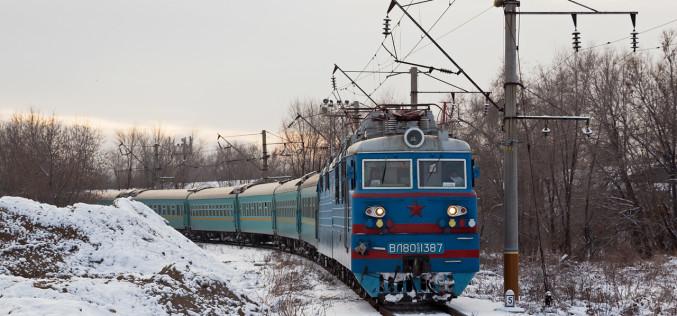 Инструкция для движения поездов (ИДП) железных дорог