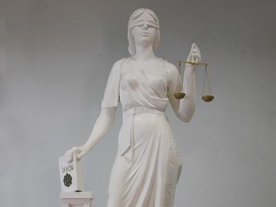 Картотека дел судов общей юрисдикции