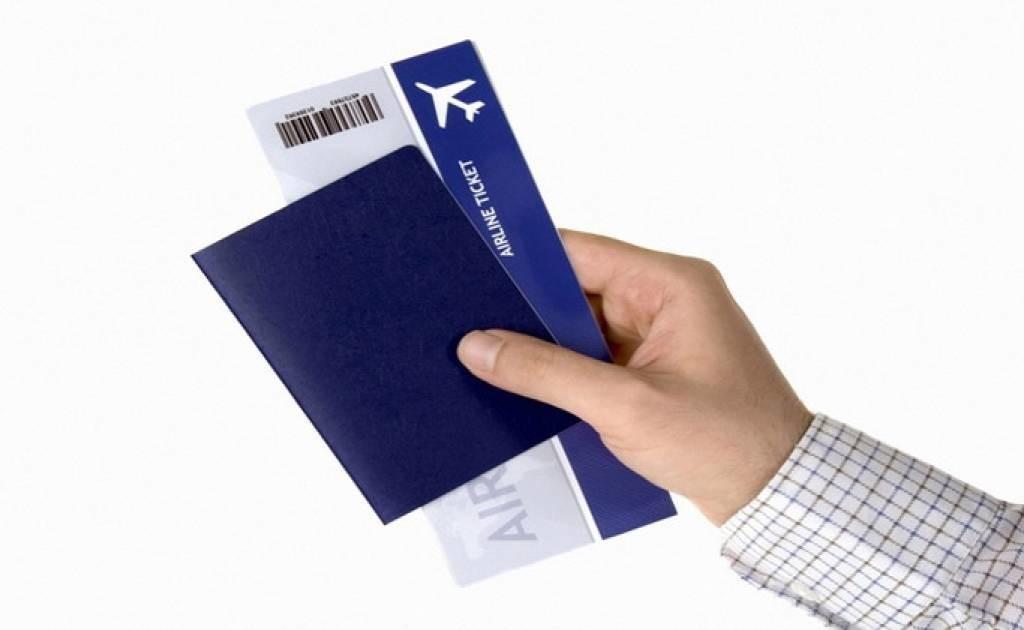 возврат электронного билета аэрофлот