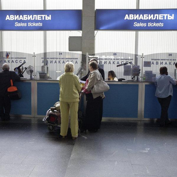 Возврат авиабилета Аэрофлот