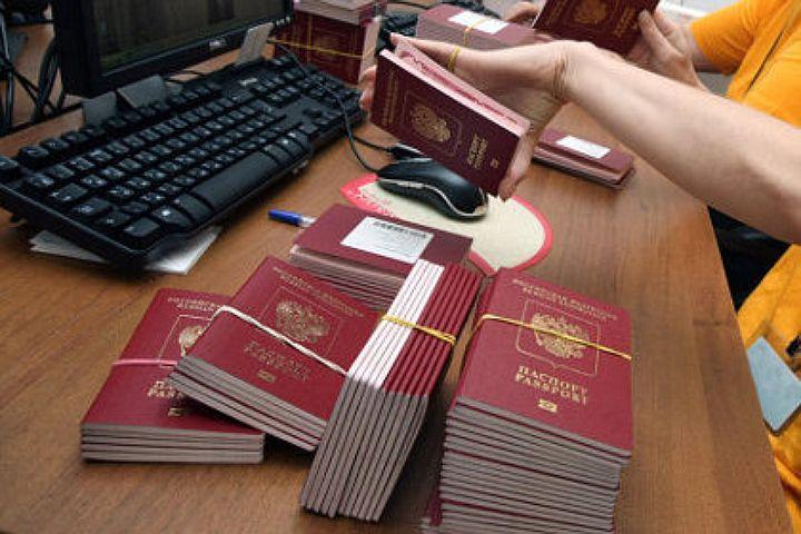 Как посмотреть готов ли загранпаспорт