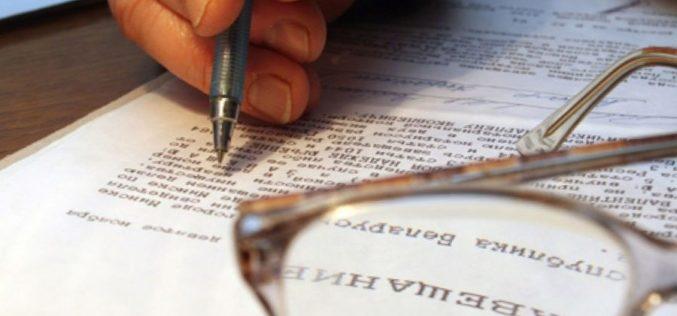Как правильно написать (составить) завещание на квартиру