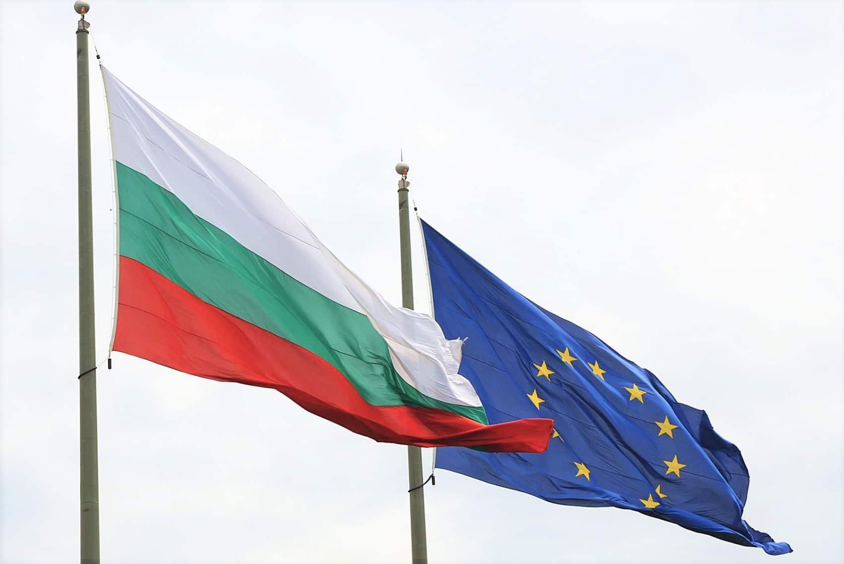 grazhdanstvo-bolgarii